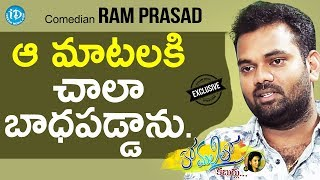 Jabardasth Comedian Ram Prasad Exclusive Interview || Anchor Komali Tho Kaburlu #3