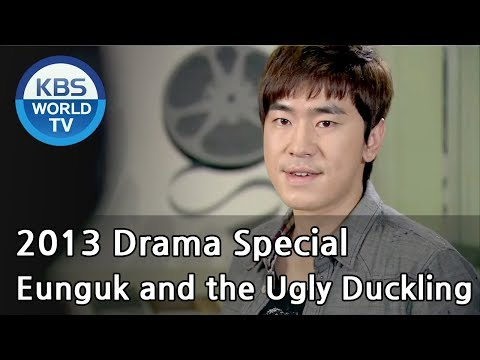 Eunguk and the Ugly Duckling | 오빠와 미운오리 (Drama Special / 2013.11.29)