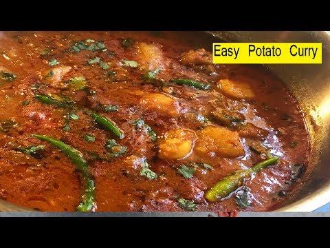 ഉരുളക്കിഴങ്ങ് കറി ചപ്പാത്തിക്കും ചോറിനും ദോശക്കും ഈ ഒരു കറി മതി    Easy Potato Curry