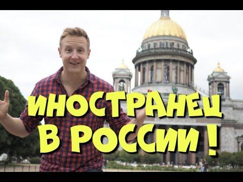 Не говорите по-английски как РУССКИЙ ПРЕСТУПНИК из АМЕРИКАНСКОГО ФИЛЬМА!