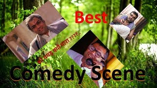 Comedy Movie Clips... Bollywood....Super Hit Comedy of...Paresh Rawal