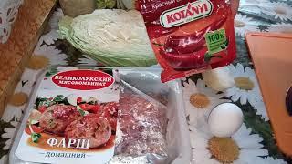 ЭКОНОМНОЕ МЕНЮ#4/готовлю из простых продуктов/завтрак, обед и ужин