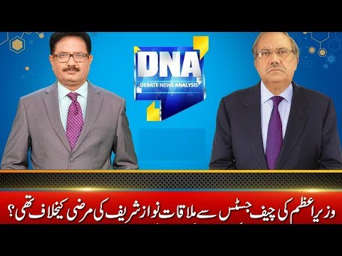 DNA - 28 March 2018 - 24 News HD