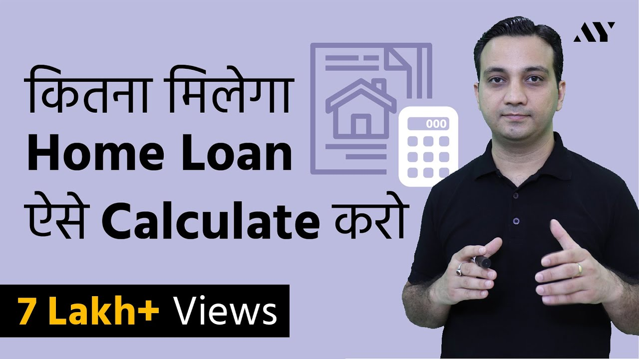 how to calculate home loan eligibility based on salary expert