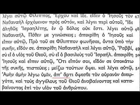 Koine Greek - John 1 (incl. markers)