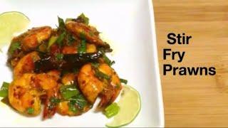 Shrimp Stir fry ||How to make Stir Fry Prawns ||Fried Shrimp recipe || Delicious Food Recipes ||