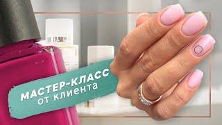 МАСТЕР КЛАСС ОТ КЛИЕНТА МАНИКЮР Planet Nails