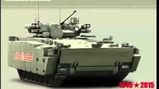 Оружие России АРМАТА! ПЕРВЫЕ ФОТО! БМП КУРГАНЕЦ 25!