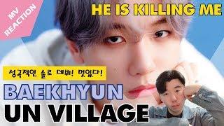 [ENG SUB][원스채널] KILLING ME/숨못쉬게하는남자 BAEKHYUN [EXO] - UNVILLAGE MV REACTION [엑소백현/유엔빌리지]뮤비리액션