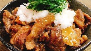 とろ肉丼 こっタソの自由気ままに【Kottaso Recipe】さんのレシピ書き起こし