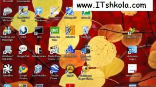 Чистов Разработка в 1С-Ч141 Онлайн курсы программирования Курс 1с Курсы 1с с нуля Ит курсы Курсы 1с