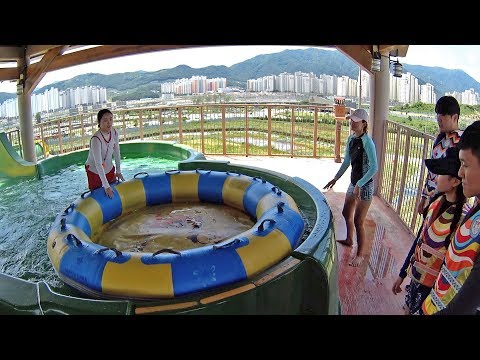 Rafting Slide at Gimhae Lotte Water Park