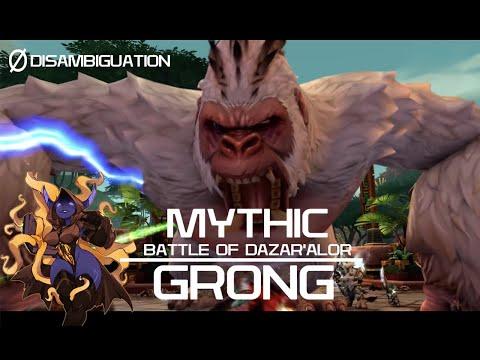 Disambiguation - Battle of Dazar'Alor - Mythic Grong