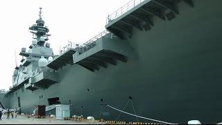 護衛艦「いずも」一般公開 JMSDF Izumo class helicopter destroyer JS IZUMO
