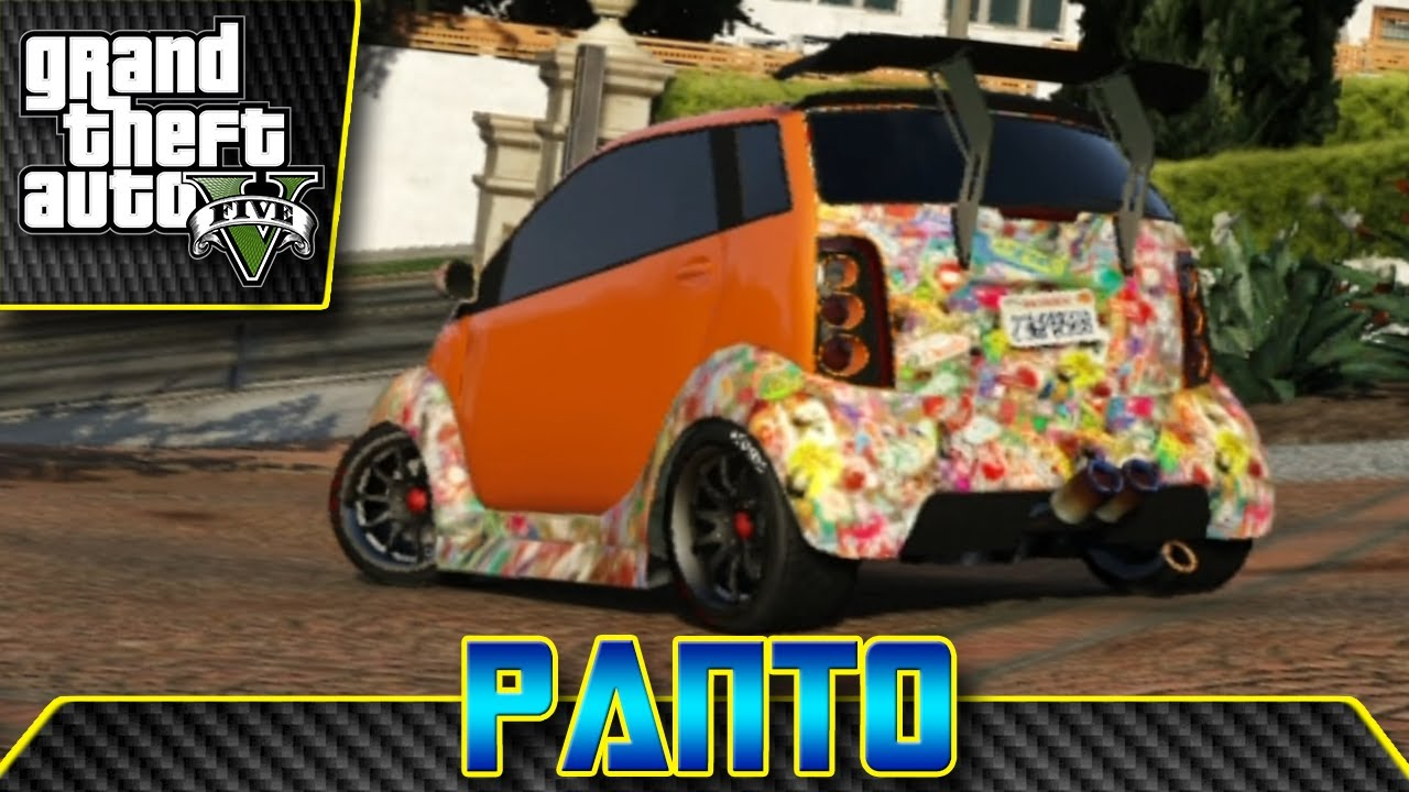 Smart car sticker designs - Gta V Panto Smart Fortwo Sticker Bomber Customization