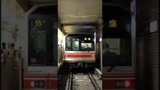 東京メトロ丸ノ内線 02系38F B線車外放送