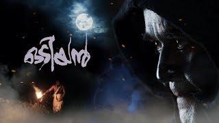Odiyan Malayalam Movie | Parallel Climax | Dr Arun G Menon,Krishnadas Murali
