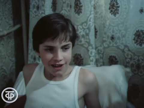 Доченька. Серия 1 (1987)