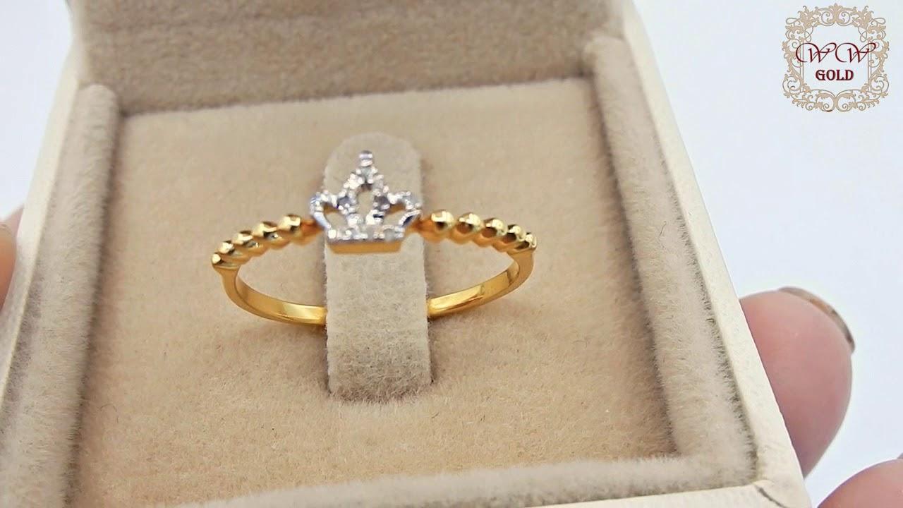แหวนคู่ รัก แหวนหมั้น แหวนแต่งงาน แหวนมงกุฎเล็ก