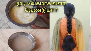 Hair Mask For Fast Hair Growth In Tamil Hair Growth Tips Egg Mask Onion Juice For Hair Growth