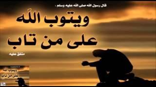 توبة مدمن قصة مؤثرة  | للشيخ محمد الصاوي |