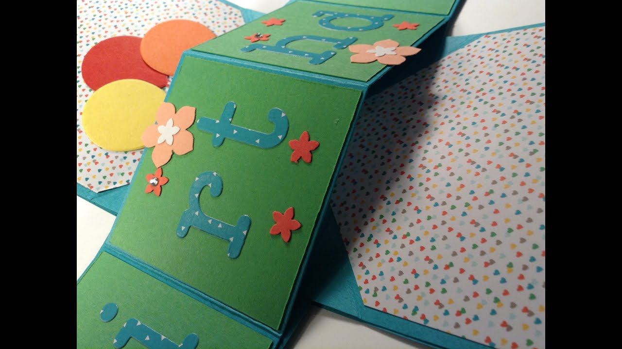 making a pop up panel card youtube. Black Bedroom Furniture Sets. Home Design Ideas