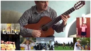 Танец маленьких утят, YouTube mix(Аранжировка популярной французской песенки-танца. Применяется техника игры в стиле Чета Эткинса. Для ролик..., 2013-08-26T11:33:32.000Z)