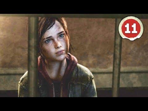 TAKEN 😱 | The Last of Us - Part 11