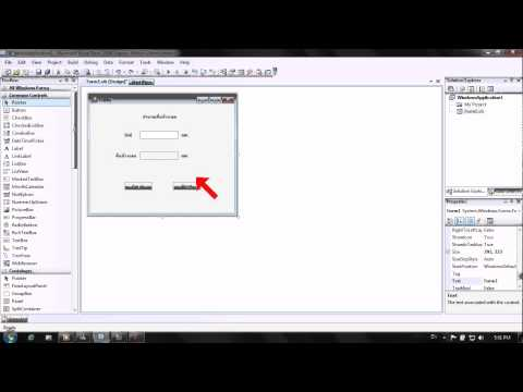 เขียนโปรแกรมคำนวณพื้นที่ในวงกลม VB.NET