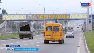 Ставрополь станет городом-полумиллионником