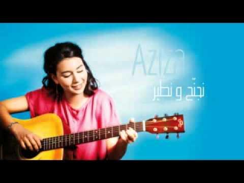 Aziza Express FM