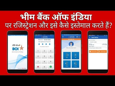 Bank of India (BOI) UPI App | How to Register, Link Bank A/C, Send Money & use