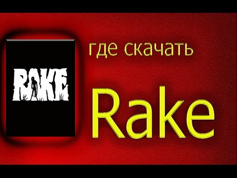 Rake 2015 download   Где скачать Rake 2015 на пк