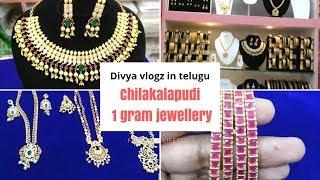 Chilakalapudi 1 gram jewellery || 1 gram jewellery latest designs