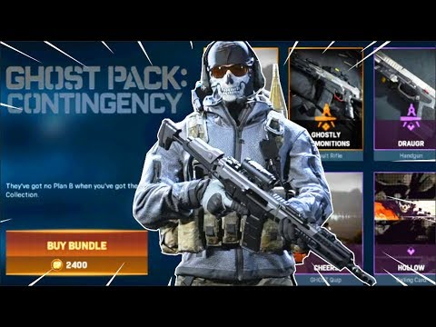 New Ghost Pack Contingency Bundle In Modern Warfare Classic