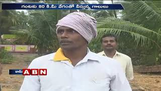 Cyclone Phethai live updates | Crosses Andhra Pradesh coast between Kakinada and Yanam | ABN Telugu