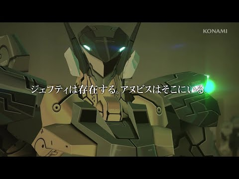 【ANUBIS ZONE OF THE ENDERS : M∀RS】デビュートレーラー(ショートver.)