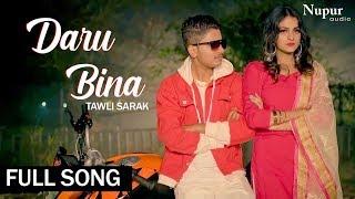 Daru Bina Tawli Sarak - Mitta Bahu Aala, Priya Soni   New Haryanvi Songs Haryanavi 2020