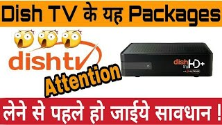 DISH TV Base Packages   Must Watch This Video Before Activate Any Pack Of Dish TV   By Pure Tech