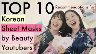 Top10 Korean Sheet Masks that are cheap but GOOD!