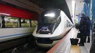 近鉄特急21020系アーバンライナーnext(70周年仕様) 引揚線に回送 大阪難波にて