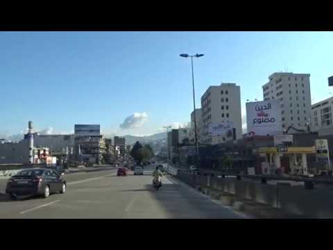 Driving: Lebanon Road Trip: From Beirut To Tarchich - Original Audio (2017-01-15)