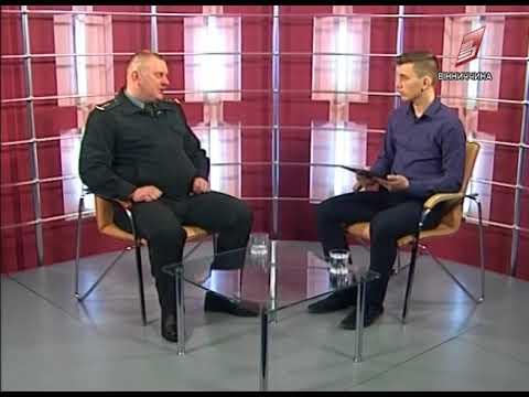 ТРК Вінниччина: Актуальне інтерв'ю : Сергій Мамченко 22 03 2018