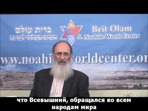 Рав Шерки об универсальном значении праздника Шавуот
