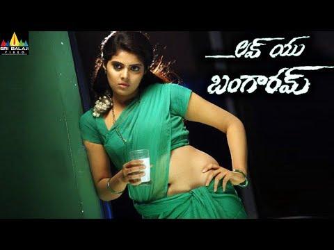 Download Love You Bangaram Shortened Movie   Latest Telugu Movies   Rahul, Shravya   Sri Balaji Video