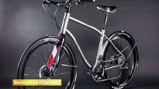 видео Купите велосипеды по низкой цене