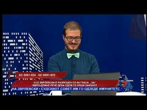"""ОЈО Зврлевски е разрешен со 64 гласа """"За"""" ВМРО - ДПМНЕ рече дека СДСМ го крши законот 1708"""