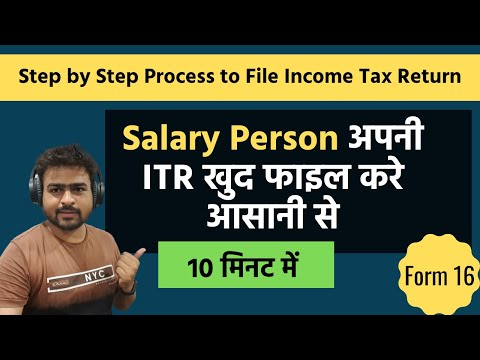 How to File ITR for Salary Person FY 2019-20 | AY 2020-21 Sa
