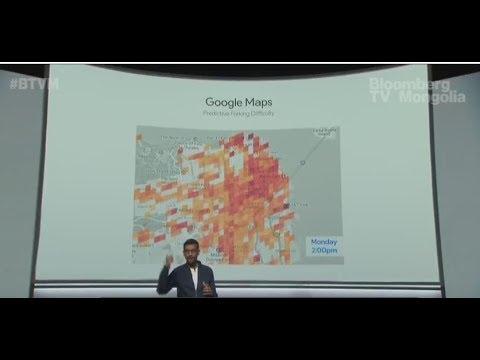 """""""Google"""" корпораци """"Pixel"""" загварын II үеийн гар утсаа танилцууллаа"""