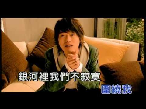 張棟樑 Nicholas Teo - You Heart My Heart (官方完整KARAOKE版MV)
